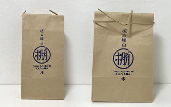 坂本棚田米袋 パッケージデザイン