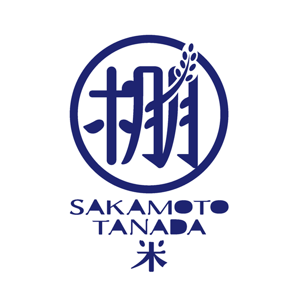 坂本棚田米ロゴデザイン