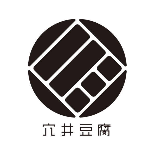 穴井豆腐 ロゴデザイン