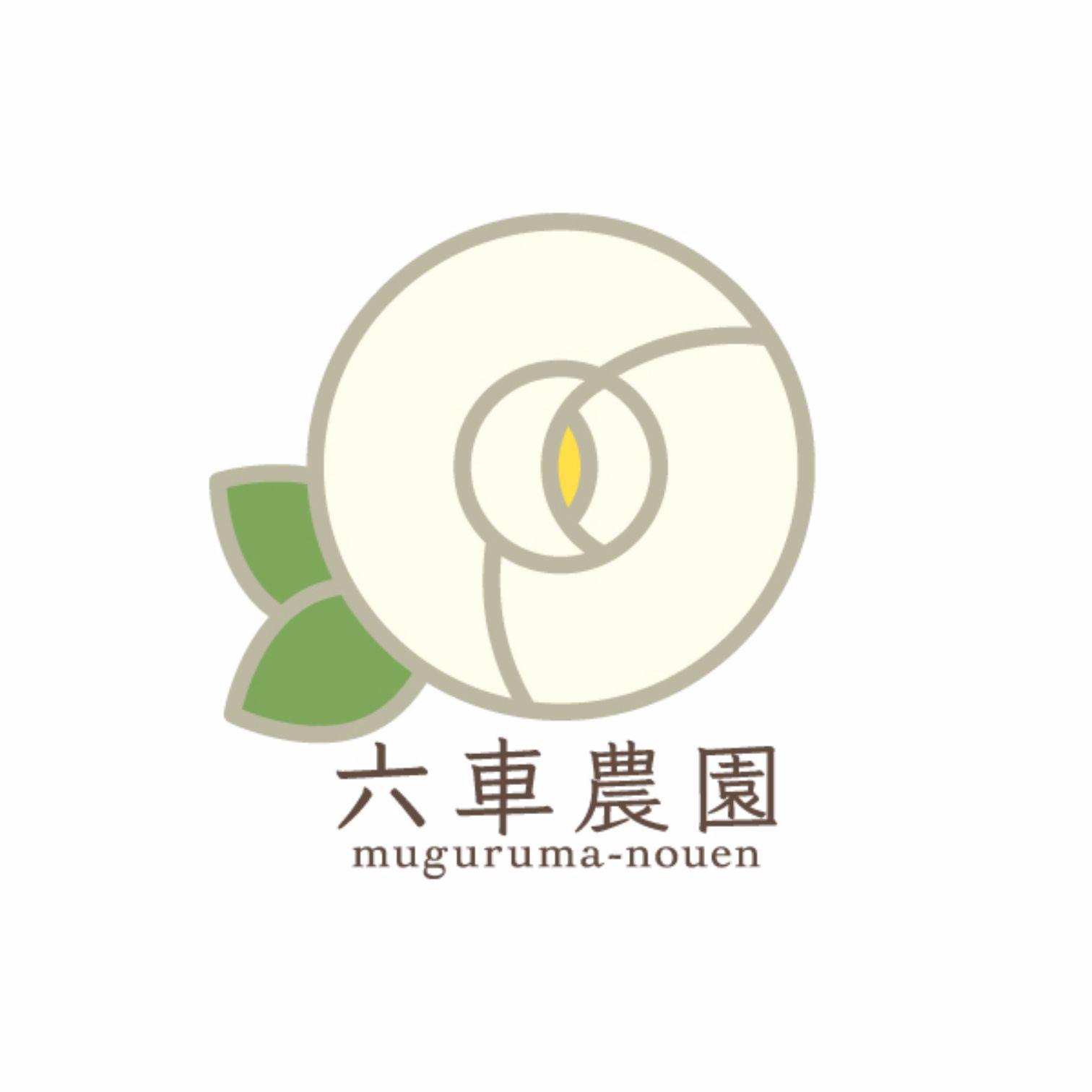 六車農園 ロゴデザイン