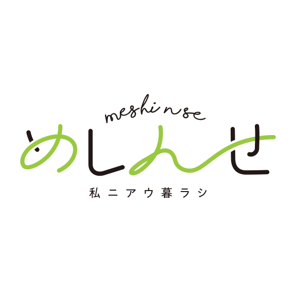 めしんせ ロゴデザイン