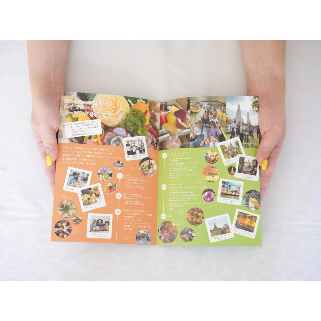 JUJU Travel パンフレット03