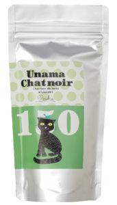 宇納間の黒猫炭石鹸 パッケージ LP Unama Chat noir