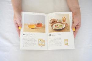 太陽の食卓 モリンガ ブランディング